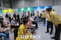 백신 접종센터 현장점검 나선 오세훈 시장 [포토]