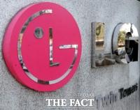 LG전자, 'MC사업' 인력 재배치 완료…일부는 계열사로