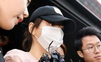 '집유 중 마약' 황하나, 1심 징역 2년 불복해 항소