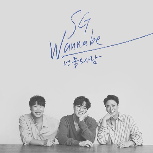 SG워너비(김용준, 김진호, 이석훈)는 16일 오후 6시 새 싱글 넌 좋은 사람을 발매한다. /C9엔터테인먼트, 목소리, 더블에이치티엔이 제공