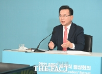 김부겸 총리, 'APEC 정상회의서 바이든·스가와 코로나 대응 협력 논의' [TF사진관]