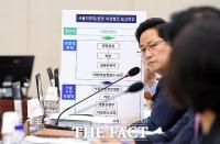 '성매매 보좌진 임용' 논란…국민의힘 박수영,