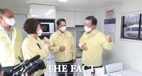 김부겸 총리, '자가격리자 안심숙소 현장 점검' [포토]