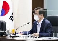 서훈 안보실장, 범정부 사이버위협 실태·대응 방안 긴급 점검