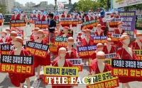'시위도 거리두기에 맞게'...시설물유지관리 사업자들의 마네킹 시위 [TF사진관]