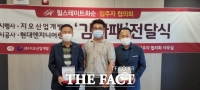 '힐스테이트 화순' 입주자협의회, 시행·시공사에'감사패' 전달