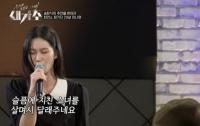 [강일홍의 클로즈업] KBS 야심작 '새가수' 성적표, 초라한 이유 있다