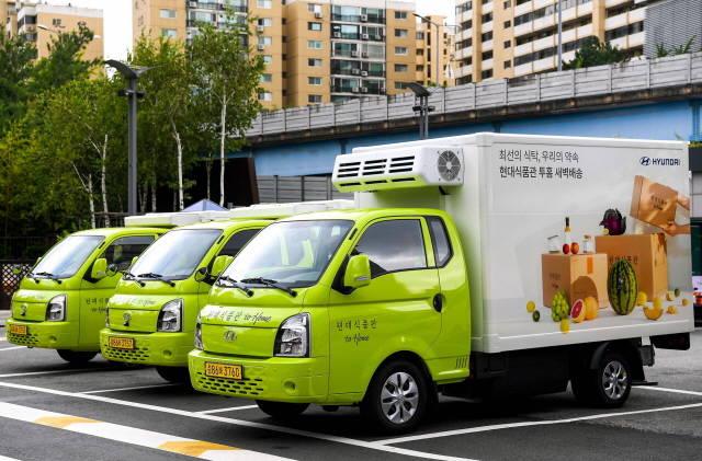 현대백화점이 프리미엄 신선식품을 주문 후 30분 내로 배송해주는 서비스를 선보인다. /현대백화점 제공