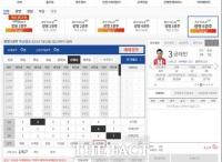 경륜․경정 온라인 발매, 이용자 과몰입 예방 대책은?