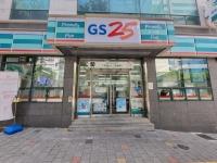 GS25, 대구 점포 100여 개에 '장애인 도움벨' 설치
