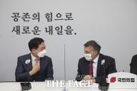 이스라엘 대사 접견한 김기현,