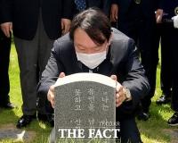 [취재석] '윤석열 광주행' 비난, '민주 정신'에 맞나