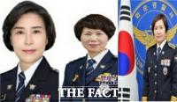 전남 경찰, 총경급 '여성트리오 서장' 탄생...개청 이래 '최초'