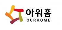 아워홈, 단체급식 업계 최초 '농산물 안전성검사기관' 인증