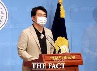 '부동산 공약' 박용진,