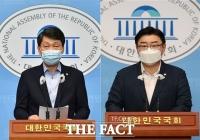 경기북도 설치 국회추진단 출범