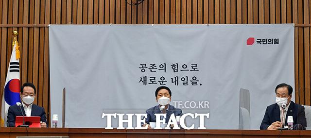 국민의힘 원내대책회의에서 모두발언하는 김기현 원내대표