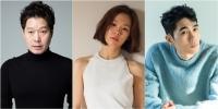 유재명·한예리·엄태구 '홈타운', tvN서 9월 첫 방송