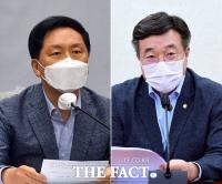 한일회담 무산…김기현
