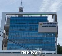 [단독] 포항해경 간부 '일탈', 수산업자에 금품수수 관련 감찰 조사