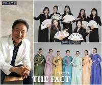 국립민속국악원 '다담' 배우 김명곤, 전주판소리합창단 출연