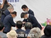'여순사건특별법' 20일 공포...내년 1월 21일 본격 시행