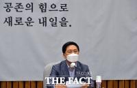 '한일정상회담 무산'…김기현,