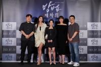 '방법: 재차의', 드라마 무게감 확 뺀 웰메이드 오락 영화