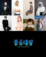 JTBC, 최초 국악 경연 '풍류대장' 9월 첫방…이적·송가인 등 출격