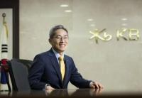 윤종규 KB금융 회장