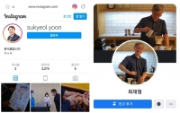 윤석열 '인스타' 최재형 '페북' 개설…본격 'SNS 정치'