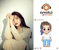 에일리, 박효신의 '눈의 꽃' 리메이크…'한여름의 크리스마스'