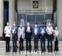 김경수 지사 유죄 확정에 경남 지역 각계각층 엇갈린 반응