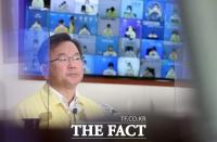 김부겸 총리, '민주노총 대규모 집회 철회 촉구' [TF사진관]