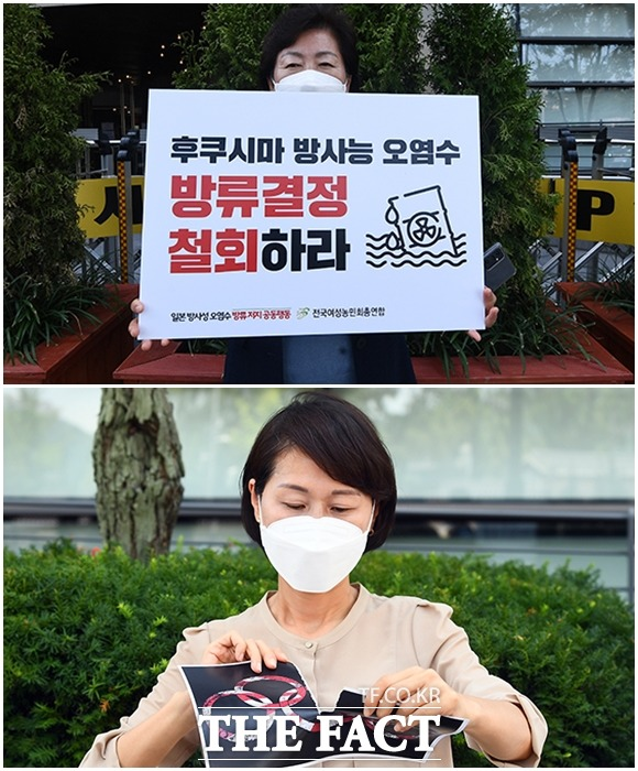 22일 오전 서울 종로구 주한 일본대사관 앞에서 일본 방사성 오염수 방류 저지 공동행동 참여 회원(위)과 서울겨레하나회원이 일본 정부 규탄 릴레이 1인 시위를 이어가고 있다. /이동률 기자
