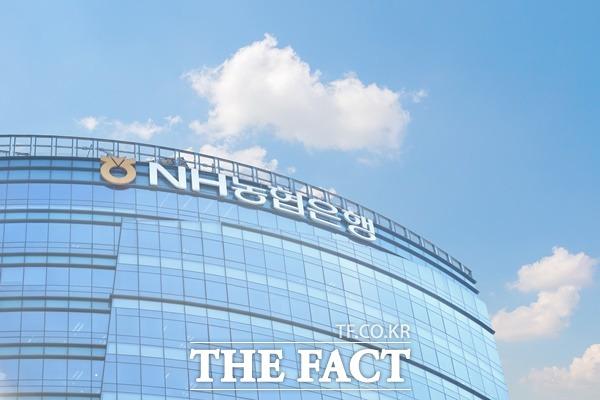 농협은행은 21일 미화 6억 달러 규모의 글로벌 소셜본드 발행에 성공했다고 22일 밝혔다. /더팩트 DB