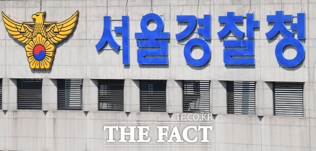 가짜 수산업자 김모(43) 씨 금품로비 의혹을 수사 과정에서 사건 참고인에게 부적절한 요구를 했다는 의혹이 제기된 경찰관들이 수사팀에서 빠지고 대기발령 조치됐다. /이동률 기자
