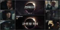 MBC, 금토극 신설...첫 주자는 남궁민X박하선 '검은 태양'