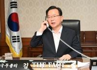 베트남 총리와 전화 통화하는 김부겸 총리 [TF사진관]