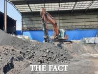 사업장 폐기물 농지에 불법 매립한 일당 무더기 검거