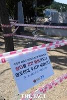 '쉼터 전면 폐쇄' 임시폐장한 을왕리해수욕장 [포토]
