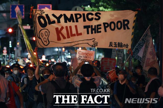 23일 도쿄 올림픽 개막식이 열린 일본 도쿄 국립경기장 인근에서 반올림픽 시위대가 시위를 하고 있다. /도쿄=AP.뉴시스