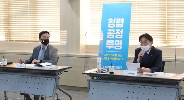 LH, 조직·인사 부문 혁신 추진…'부동산 투기 재발 방지할 것..