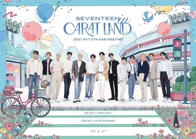 세븐틴이 오는 8월 8일 온라인 팬미팅을 개최한다. 총 14개의 멀티 뷰 화면을 통해 멤버들의 매력을 생생하게 전할 에정이다. /플레디스 제공