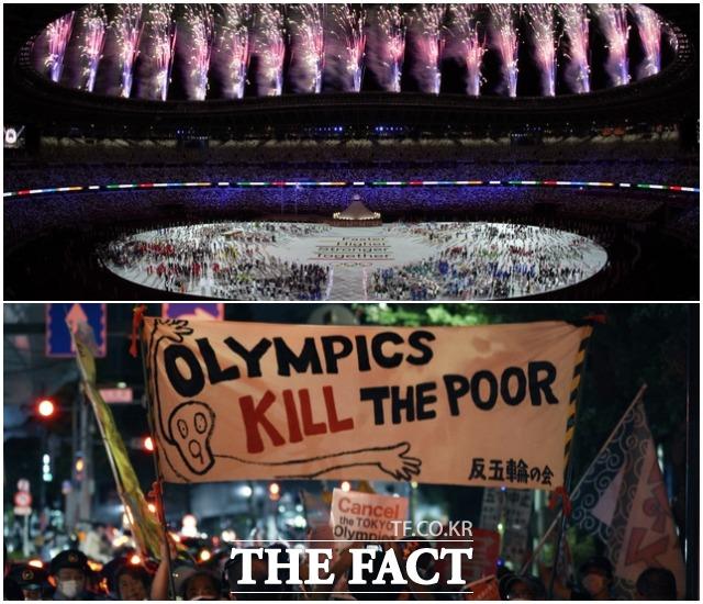 23일 일본 도쿄 올림픽스타디움에서 무관중으로 열린 2020 도쿄올림픽 개회식에서 화려한 불꽃이 경기장을 수놓은 모습(위)과 경기장 밖에서 반올림픽 시위를 하는 시민들의 모습이 대조를 이루고 있다. /도쿄=AP.뉴시스