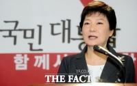 [단독] '새누리판 드루킹 의혹' 3년째 오리무중…하수인만 집유 확정