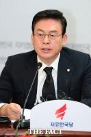 국민의힘 충북도당, 새 위원장에 정우택 전 의원 선출