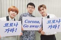 설운도, '별나사'에 이어 이번엔 캠페인송 '코로나가라' 대박 예고
