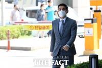 '라임 의혹' 김봉현, 남부지법 재판 출석 [포토]