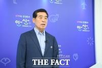 안산시, '악성민원 피해 보호 조례' 제정 추진